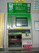 日本蜜月之旅(第二天):DSC01905