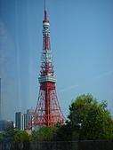 日本蜜月之旅(第三天):DSC02038
