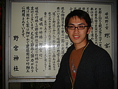 日本蜜月之旅(第五天):DSC02226