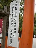 日本蜜月之旅(第五天):IMGP3571