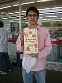 日本蜜月之旅(第三天):IMGP3349