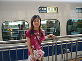 日本蜜月之旅(第四天):DSC02147