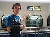 日本蜜月之旅(第四天):DSC02148