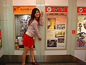 日本蜜月之旅(第一天):晚餐地點