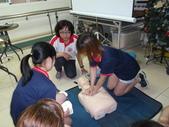【康詠護理之家】心肺復甦術及AED的使用:DSCF1259.JPG
