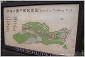 2009-02-17-南港公園:IMGP1792.JPG