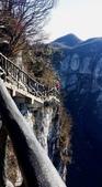 湖南-天門山 寶峰湖 張家界大峽谷:FB_IMG_1449534870714.jpg