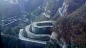 湖南-天門山 寶峰湖 張家界大峽谷:FB_IMG_1449534954172.jpg