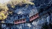 湖南-天門山 寶峰湖 張家界大峽谷:FB_IMG_1449534909835.jpg