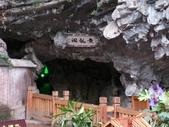 湖南 黃龍洞  張家界:20151205_155853.jpg