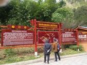 湖南 黃龍洞  張家界:20151206_100806.jpg