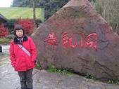 湖南 黃龍洞  張家界:20151205_153805.jpg