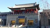 北京古北水鎮,司馬台長城:20170226_092825.jpg