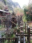 湖南 黃龍洞  張家界:20151205_155230.jpg