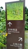 杉中 綠步道:P_20170716_130632_HDR.jpg