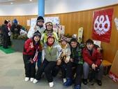 20110124日本福島。豬苗代五日:DSC06744.JPG