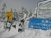 970127日本志賀滑雪五日(morries):SANY0074.JPG