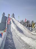 950214中國東北數雪場:PIC_0046.JPG