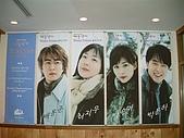 930116韓國龍平滑雪五日:DSCF0069.JPG