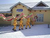 950214中國東北數雪場:PIC_0175.JPG