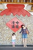 曾盧姐妹聖誕遊清境:照片 026.jp