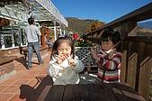 曾盧姐妹聖誕遊清境:照片 454.jp