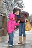 09年又白又凍的太平山:DSC_0304.JPG