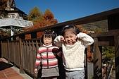 曾盧姐妹聖誕遊清境:照片 519.jp
