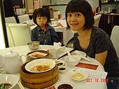 美媚遊香港迪士尼:DSC00479.JPG