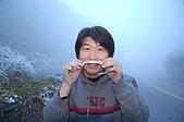09年又白又凍的太平山:DSC_0097.JPG