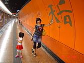 美媚遊香港迪士尼:DSC00487.JPG