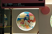 08泰湛藍蘇美島的生日旅行:DSC_0009.JPG