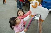 曾盧姐妹聖誕遊清境:照片 307.jp
