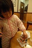 曾盧姐妹聖誕遊清境:照片 364.jp