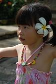 09我在巴里島天氣晴:DSC_0561.JPG