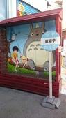 台中動漫彩繪巷:DSC_0017.JPG