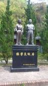 張學良故居:DSC_0002.JPG