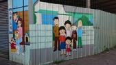 台中動漫彩繪巷:DSC_0034.JPG