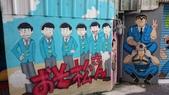 台中動漫彩繪巷:DSC_0026.JPG