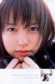 戶田惠梨香:erika24
