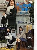 戶田惠梨香:erika16