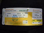 2008.10.12-15新加坡之旅:登機證