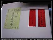 2010-05-22&24 板橋皇家香港茶餐廳:2010-05-22 板橋港式11.jpg