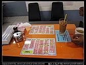2010-05-22&24 板橋皇家香港茶餐廳:2010-05-22 板橋港式14.jpg