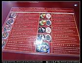 2010-05-12 台北大安區。二十鍋:2010-05-12 台北大安區二十鍋02.jpg