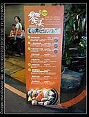 2010-09-25 火鍋泡湯基隆夜市:2010-09-25 火鍋、泡湯、基隆81.jpg