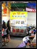 2010-09-03 台中一中街貪虎團:2010-09-03 台中一中街貪虎行10.jpg