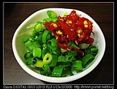 2010-09-25 火鍋泡湯基隆夜市:2010-09-25 火鍋、泡湯、基隆109.jpg