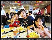 2010-08-07 新莊IKEA早餐:2010-08-07 新莊IKEA37.jpg