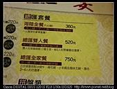 2010-09-25 火鍋泡湯基隆夜市:2010-09-25 火鍋、泡湯、基隆86.jpg